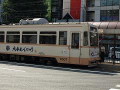 P9166966.jpg