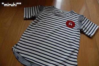 あおぞらTシャツ2
