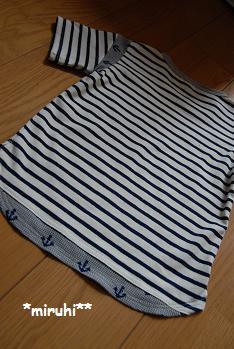 あおぞらTシャツ1