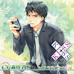 KISS×KISS collections vol.13