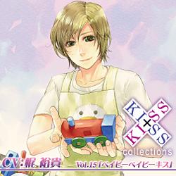 KISS×KISS collections vol.15