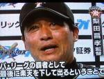 IMG_0029ハム・ノム24日 (3)