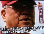 IMG_0029ハム・ノム24日 (4)
