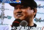 IMG_0143巨・中CS24日 (4)