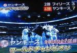 IMG_0100ワールドシリーズMVP松井秀喜 (3)