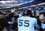 IMG_0100ワールドシリーズMVP松井秀喜