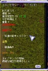 I13Dリン