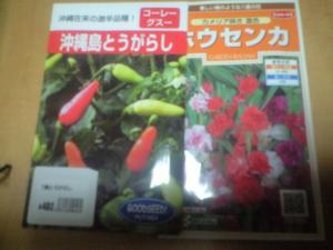 2011_0416mk3.jpg