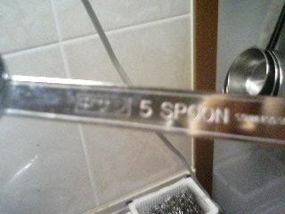 百均の計量スプーン