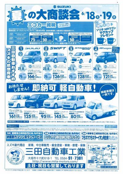 201106_convert_20110616200742.jpg