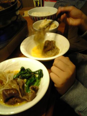 sukiyaki4_convert_20091104104259.jpg