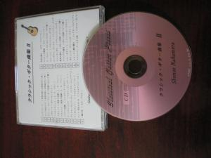 IMGP0071_convert_20090910133913.jpg