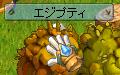1005エジ4