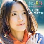 haishin_07.jpg