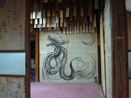 俳句茶屋の中