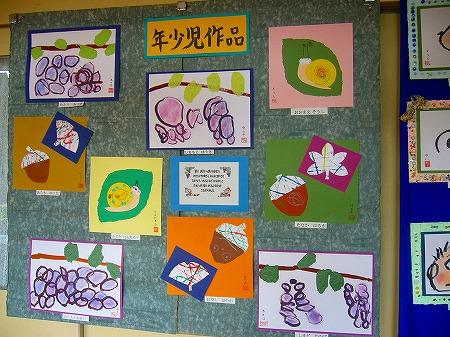 幼稚園の作品1