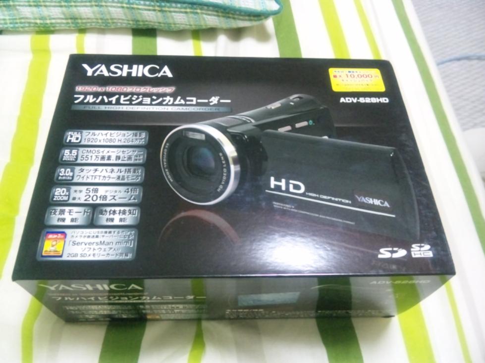 ADV-528HD箱