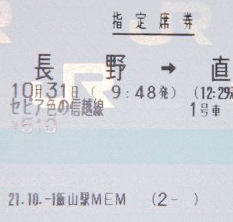 DSC_1864R.jpg