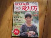 IMG_0250_convert_20110108115449.jpg