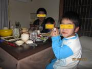 IMG_0252_convert_20110111000945.jpg