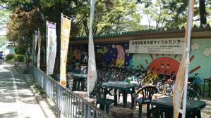 11.5名城公園