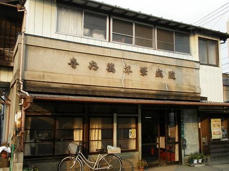 栃木 025