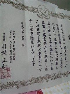 20100121195638