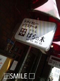 20110817_181604.jpg