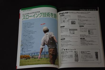 20110823+009_convert_20110823150814.jpg