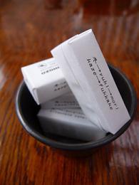 コピー ~ NASU SHOZO CAFE (13)