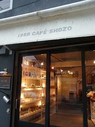 コピー ~ 1988 SHOZO CAFE (13)