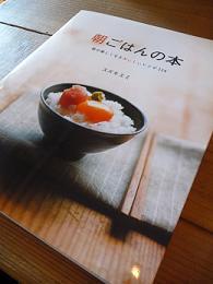 コピー ~ イカニカ (11)