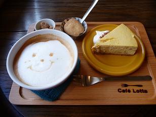 コピー ~ cafe lotta (13)