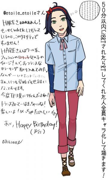 twitter_hare_san.jpg