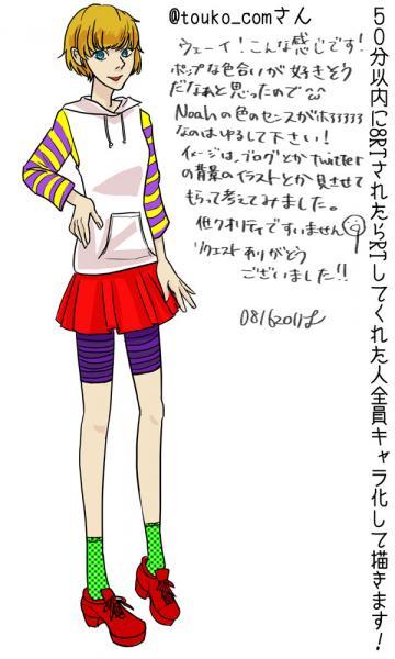 twitter_touko_san.jpg