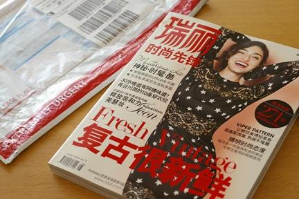 台湾ファッション誌