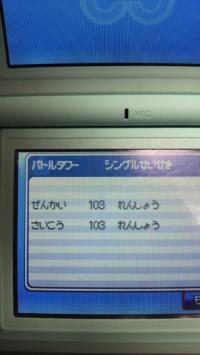 2010042019340000_convert_20100420223228.jpg