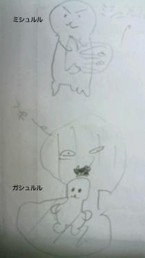 豌エ_convert_20100603220719