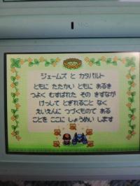 霈昴¥_convert_20100826222219