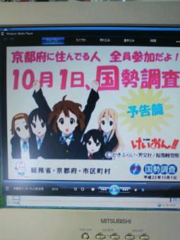 kon2・胆convert_20100906223710