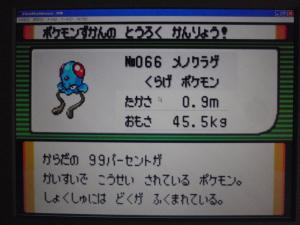 0501 4