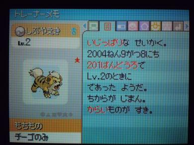 CIMG0111_convert_20110830223948.jpg