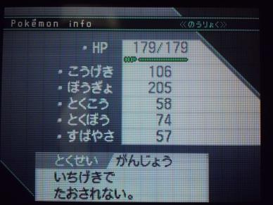 CIMG0468_convert_20111013223822.jpg