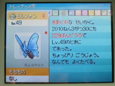 P7170031_convert_20111021223619.jpg
