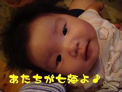20091003_2.jpg