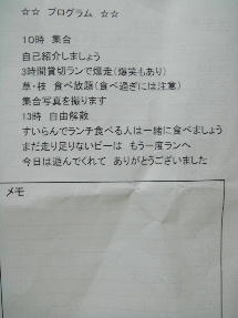 20110612mocha.jpg