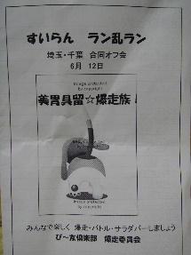 20110612mocha2.jpg