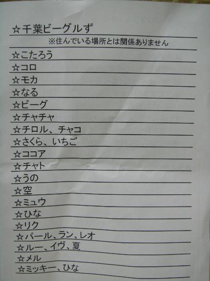 20110612mocha4.jpg