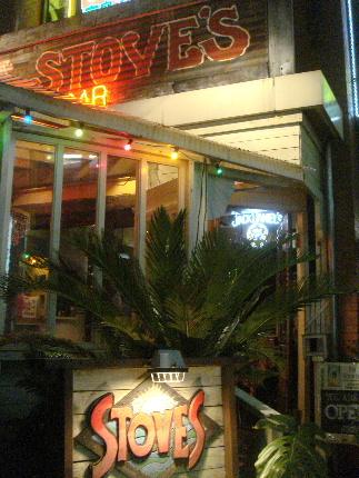20110818restaurant.jpg