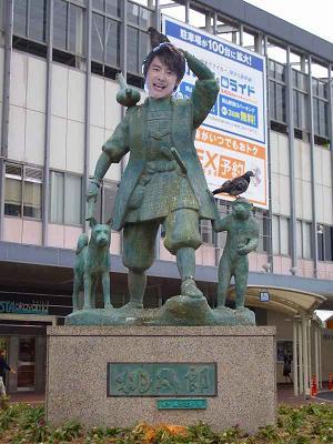 momotaro2-2.jpg